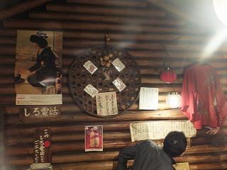 shinjuku-michishirube17.jpg