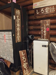 shinjuku-michishirube19.jpg