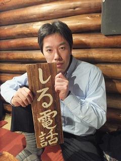 shinjuku-michishirube20.jpg