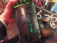 shinjuku-michishirube27.jpg
