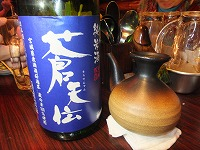 shinjuku-michishirube32.jpg