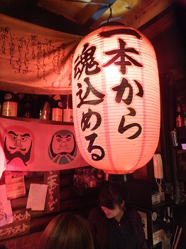 shinjuku-michishirube50.jpg