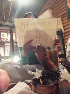 shinjuku-michishirube70.jpg