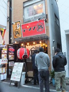 shinjuku-nagi18.jpg