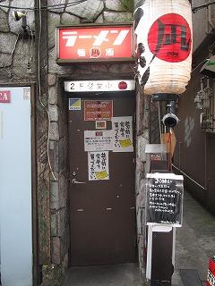 shinjuku-nagi9.jpg