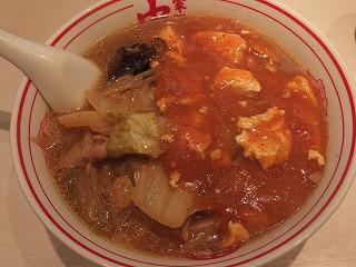 shinjuku-nakamoto10.jpg