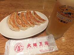 shinjuku-osaka-ohsho10.jpg