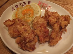 shinjuku-osaka-ohsho17.jpg