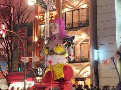 shinjuku-robot-restaurant2.jpg