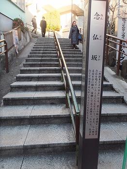 shinjuku-street102.jpg