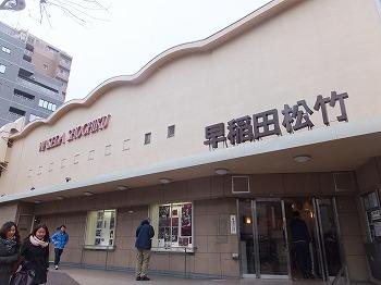 shinjuku-street103.jpg