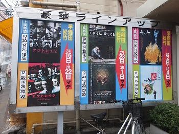 shinjuku-street104.jpg