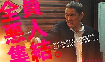 shinjuku-street105.jpg