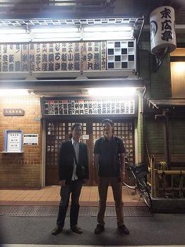 shinjuku-street107.jpg