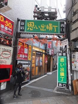 shinjuku-street112.jpg