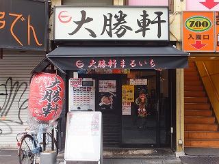 shinjuku-taishoken6.jpg
