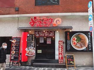 shinjuku-yottekoya4.jpg
