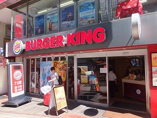 takadanobaba-burger-king1.jpg