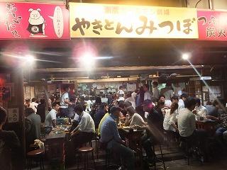 takadanobaba-mitsubo1.jpg