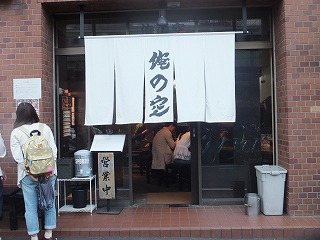 takadanobaba-orenosora1.jpg
