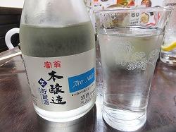 takadanobaba-toriyasu17.jpg