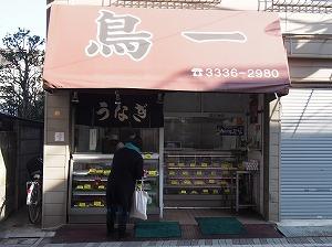 toritsukasei-street15.jpg
