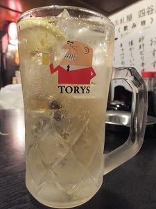 yotsuya-akafuda5.jpg