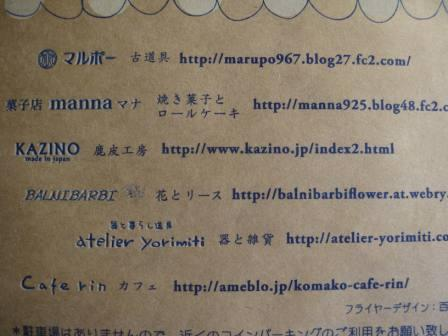 006L_20121121221453.jpg