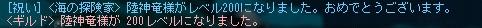 3_20130109001516.jpg