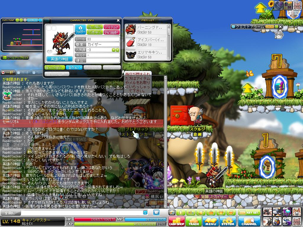 Maple130113_152907.jpg