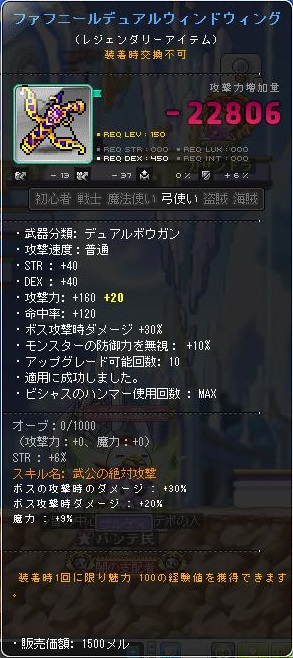 Maple140119_230454.jpg