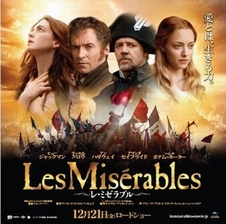 les_miserables_main.jpg