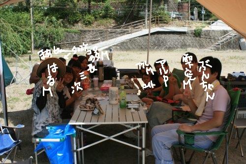 Camp 2012-1-010