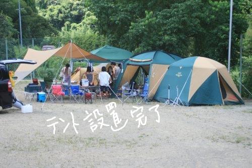 Camp 2012-1-009