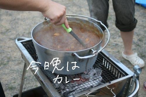 Camp 2012-1-040