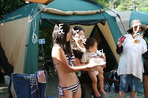 Camp 2012-1-092