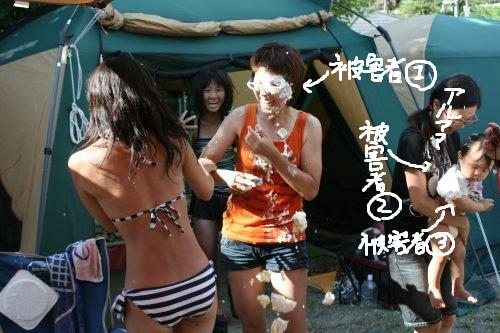 Camp 2012-1-097