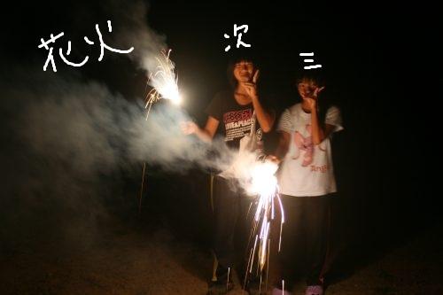 Camp 2012-1-167