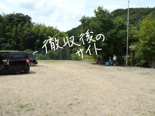 Camp 2012-1-191
