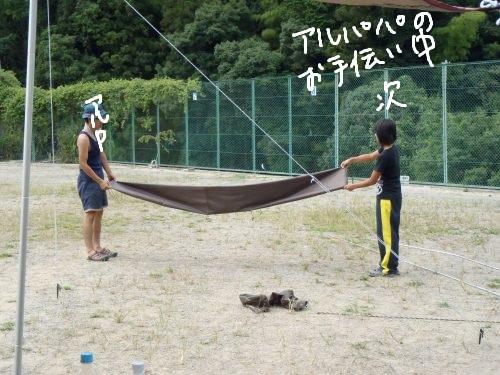 Camp 2012-1-186