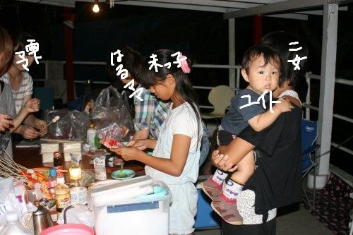 Camp 2012-2-06