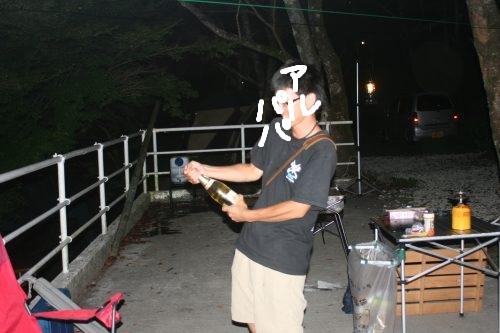 Camp 2012-2-10