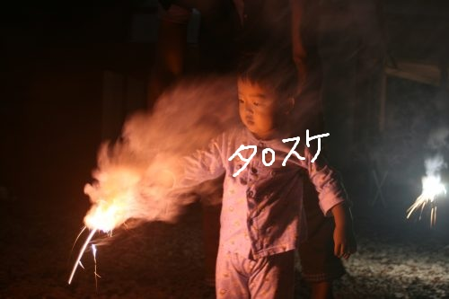 Camp 2012-2-13
