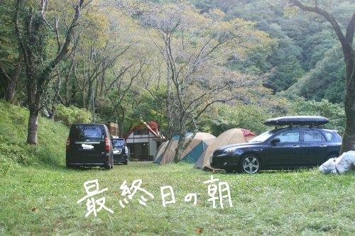 Camp 2012-2-52