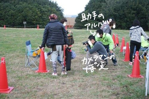 オフ会 2012-2-010 - コピー