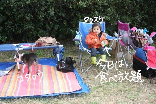オフ会 2012-2-024 - コピー