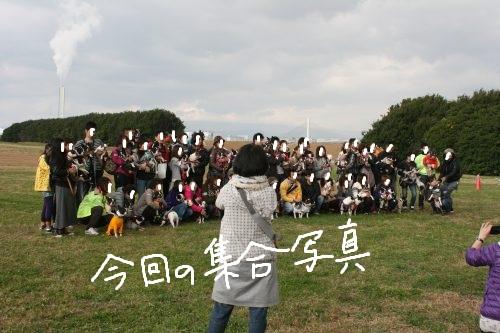 オフ会 2012-2-025