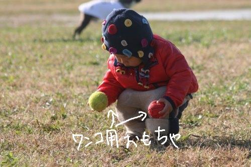 オフ会 2012-2-066