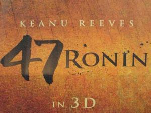 47_ronin_0.jpg