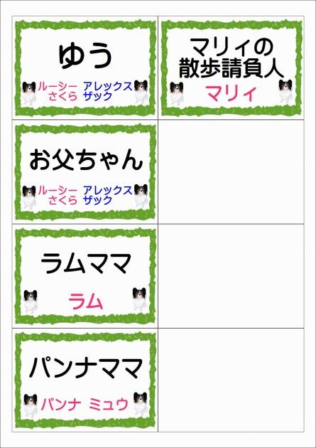 第1回オフ会レポート2  ~BBQ開始!~-004